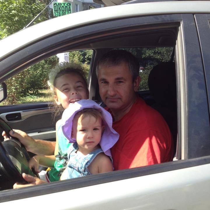 Владимир Гапоненко с детьми