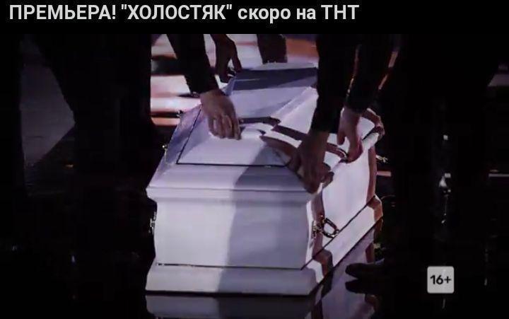 Гусейн Гасанов в гробу? Появилось загадочное видео