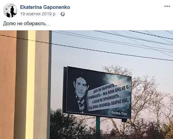 """""""Судьбу не выбирают"""": Жена командира PS 752 Гапоненко перед трагедией написала пророческий пост"""