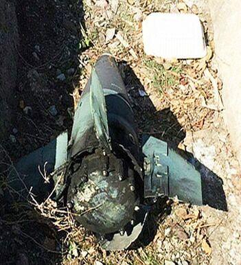 Опубліковано третє фото ракети, якою могли збити літак МАУ