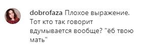 """""""Е*оквакнутая"""": Cамбурская под видео со своей упругой грудью заявила о замужестве и взбудоражила Instagram"""