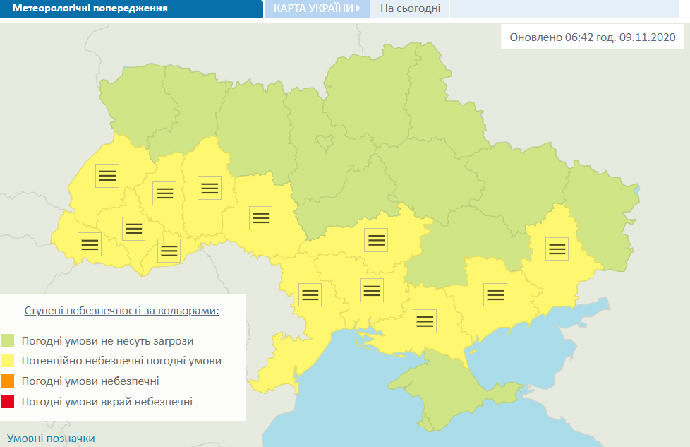 В Україні погіршиться погода: синоптики попередили про туман та ожеледицю