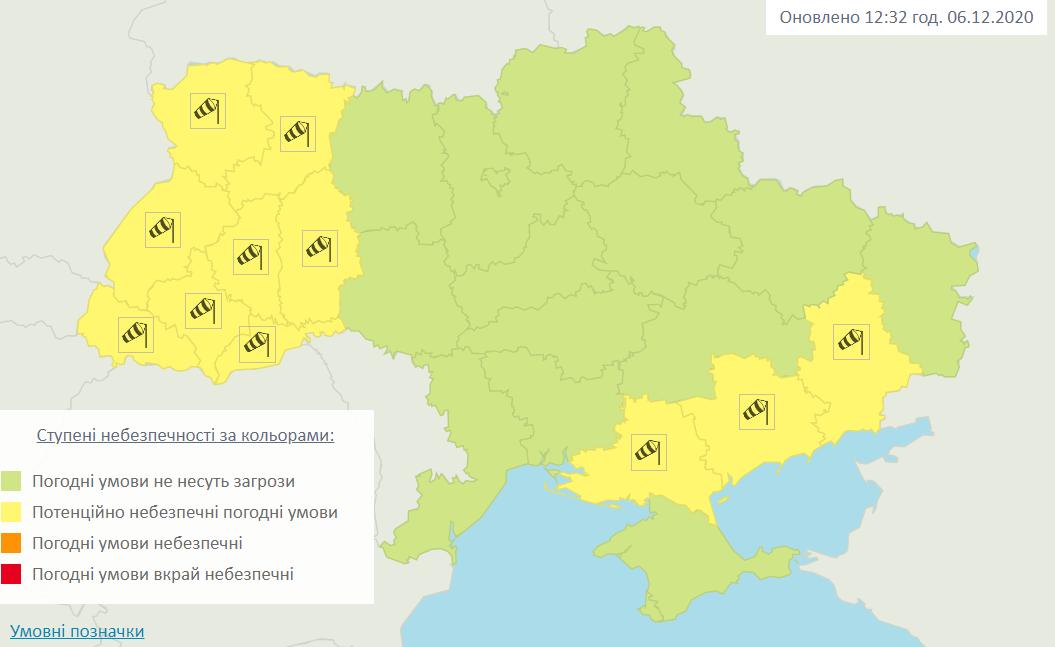На Україну насувається штормовий вітер і похолодання до -15. Мапа