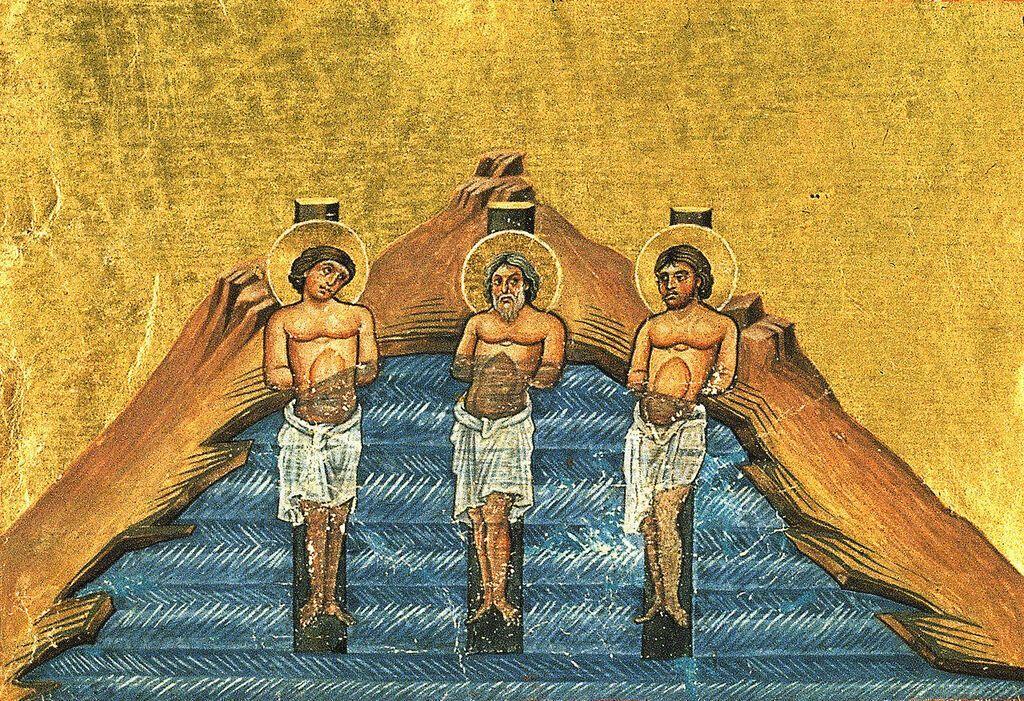 Святі мученики Інна, Пінна і Римма