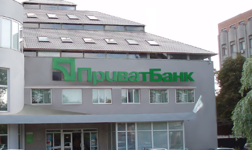 """""""Неуважение к клиенту!"""" ПриватБанк прояснил ситуацию с кредитными средствами"""