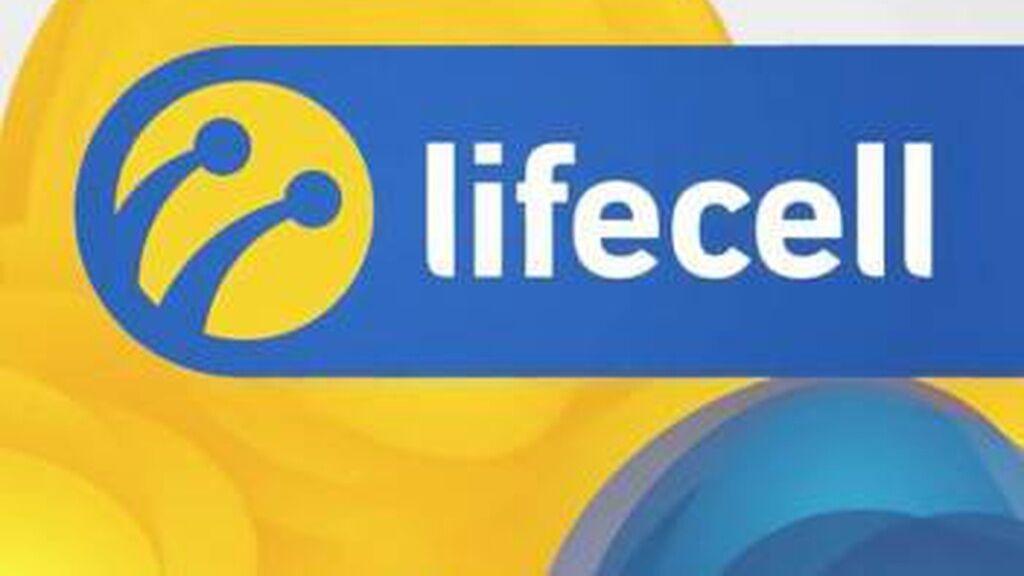 """Lifecell позабавил """"новым тарифом"""" для звонков бывшим и назвал условия"""