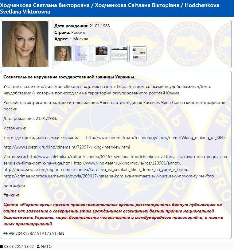 Які фільми із Зеленським ще повинні заборонити в Україні