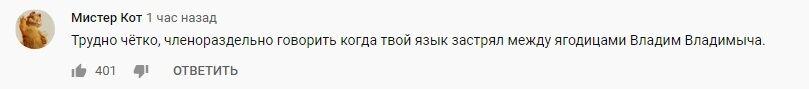 Андрій Колесников викликав огиду у глядачів Дудя