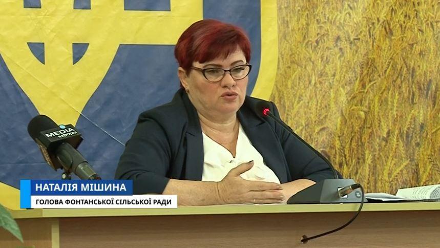 Наталья Мишина