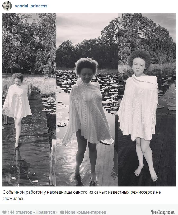 Какие фото Микаэла Спилберг скрывает в своем закрытом Instagram