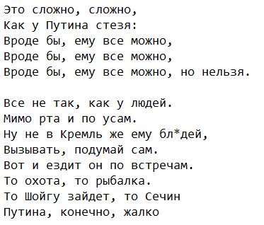 Сергій Шнуров йде в політику і чистить жарти: що Шнур говорив про Путіна і владу в Росії