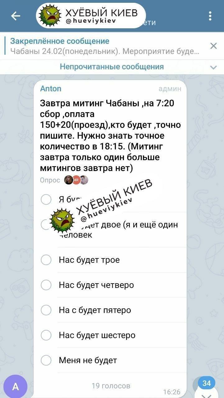 Проїзд до Києва перекрили: що сталося, фото і відео з місця
