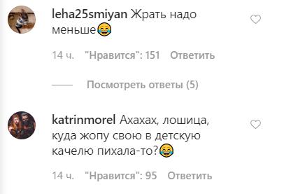 Фото и видео девушки, которая застряла в качели в Киеве