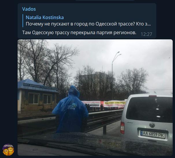 Проезд в Киев перекрыли: что случилось, фото и видео с места