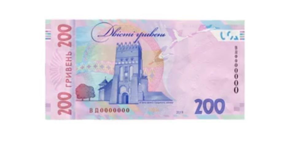 Леся Українка на банкнотах: НБУ ввів в обіг нові 200 гривень, відео та фото