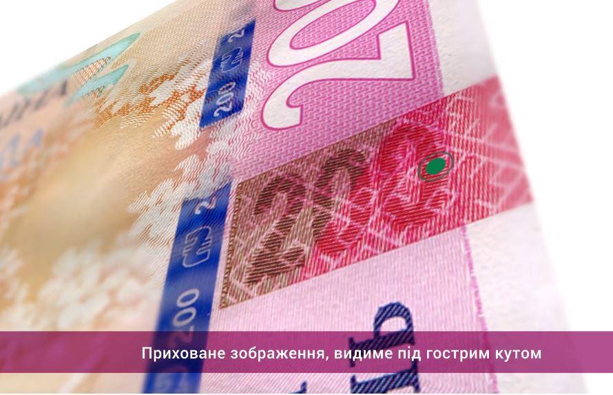 Леся Украинка на банкнотах: НБУ ввел в обращение новые 200 гривен, видео и фото