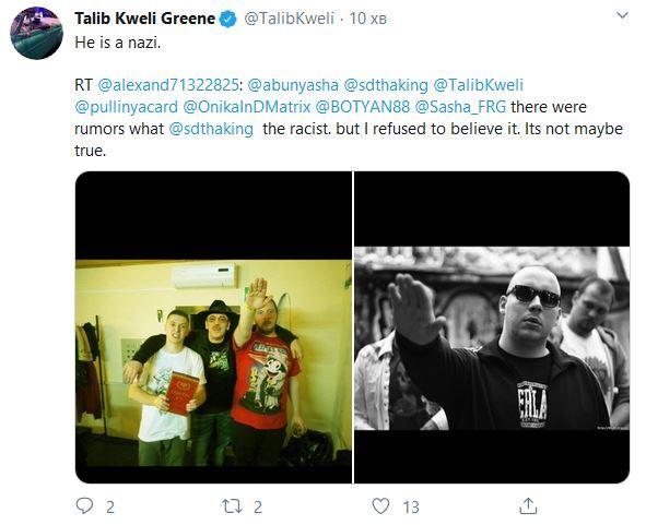 Популярных российских музыкантов обвинили в нацизме, в скандале замешан Боярский, фото
