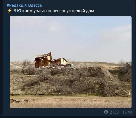 """Погода в Одесі: моторошні фото і відео наслідків циклону """"Юлія"""""""