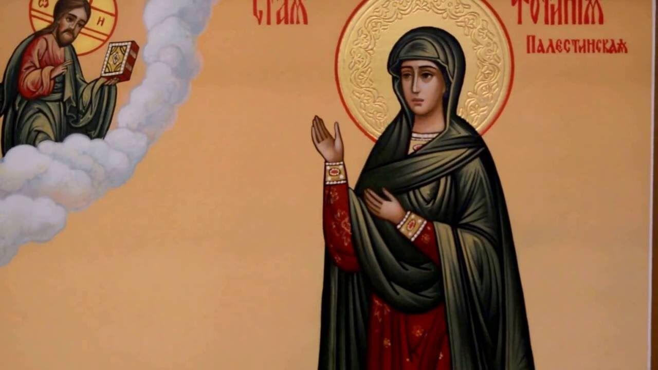 День ангела Світлани: історія свята, листівки і картинки для привітань