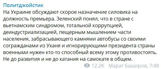 Літавшого 16 разів у Москву колишнього главу СБУ можуть призначити прем'єр-міністром України, - джерело