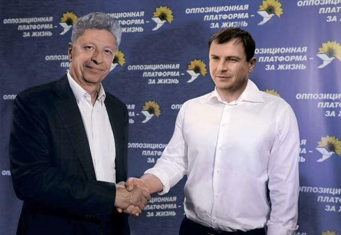 Владимир Бойко и Федор Христенко