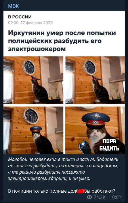 Кто такой Дмитрий Харченко и как его смерть стала мемом