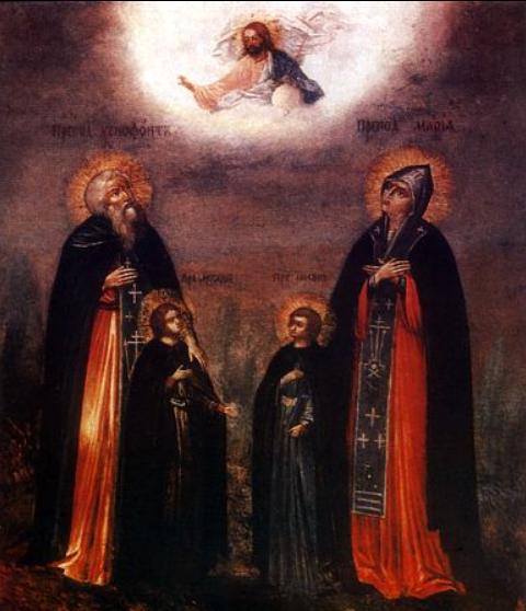 Ксенофонт, Марія, сини їх Іоанн і Аркадій
