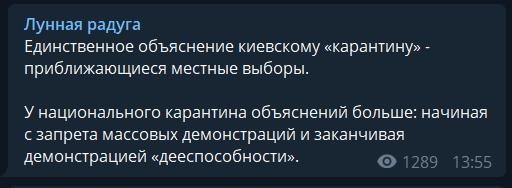 Коронавирус - просто предлог? Арестович обматерил власть Зеленского за введенный карантин