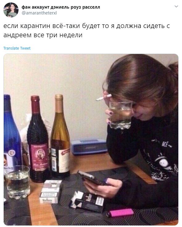 Карантин в Україні породив свіжі меми про коронавірус