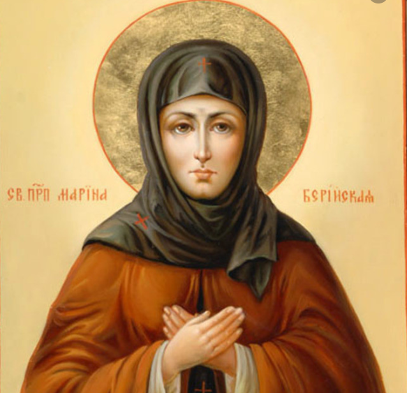Марина Берійська (Македонська)