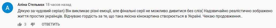 """""""Вот закрутили!"""" Финал """"Поймать Кайдаша"""" намекнул на продолжение"""