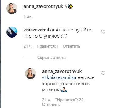 Петр Чернышев и дочь Анна тронули заботой о больной Заворотнюк