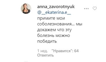 Петро Чернишов і дочка Анна розчулили турботою про хвору Заворотнюк