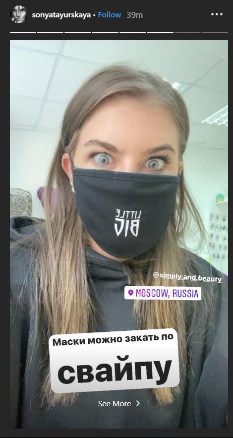 Соня Таюрская с Little Big наживаются на панике вокруг коронавируса в Москве