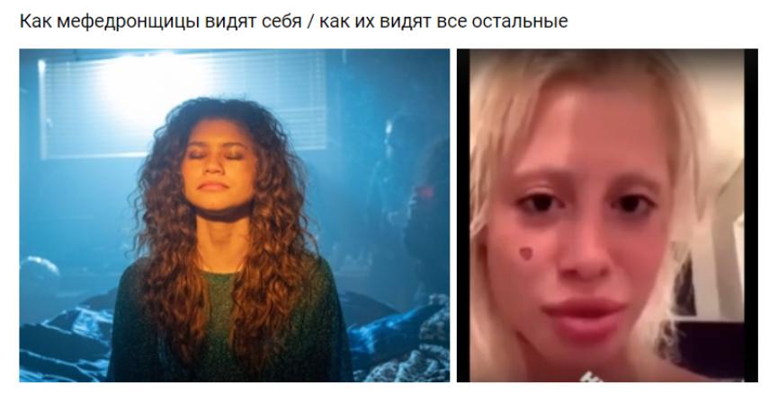 Кто такая Hofmannita (Анна Михеева) и что она творила голая, слив фото и видео