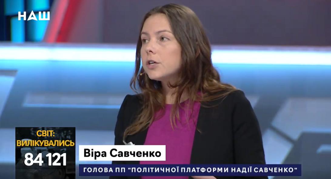 """""""Зцілив Ісус!"""" Савченко """"викрила"""" коронавірус Шахова в прямому ефірі. Відео"""