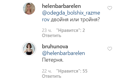 """Петросян став батьком? Його дружина Тетяна Брухунова після """"пологів"""" спробувала віджартуватися, але розлютилася"""