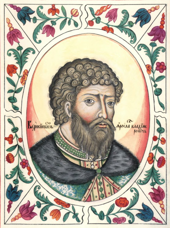 Портрет Ярослава Мудрого