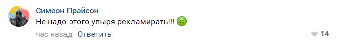 """""""Зачем опускаться так низко?"""" Моргенштерн разозлил фанатов Мамикса после его """"смерти"""""""