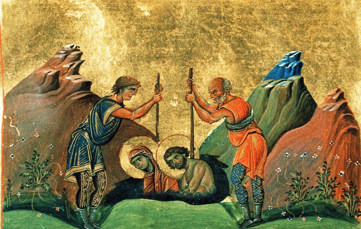 Хрисанф и Дария Римские