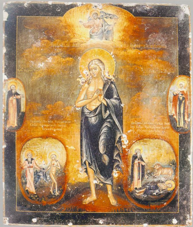 Свята Марія Єгипетська