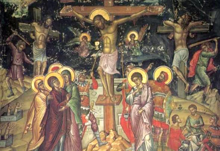 Розп'яття Христа