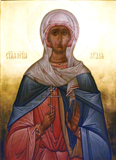 Лідія Іллірійська