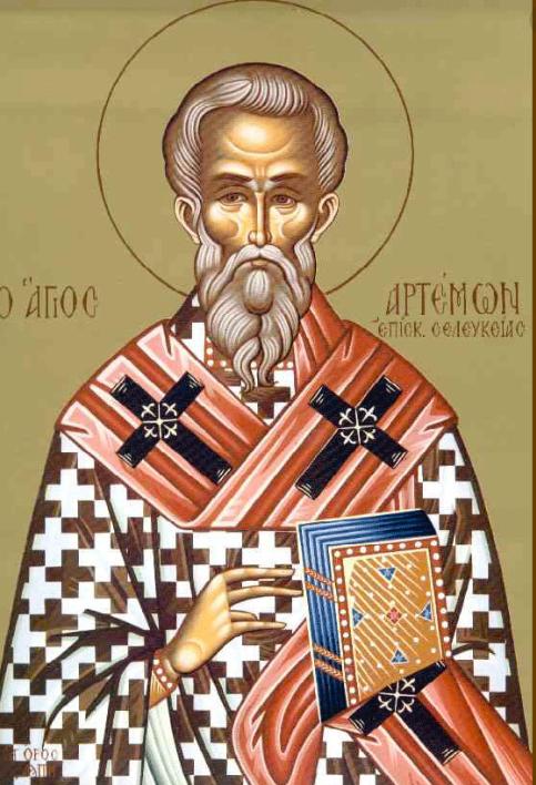 Артемий Солунский (Артемон Селевкийский)