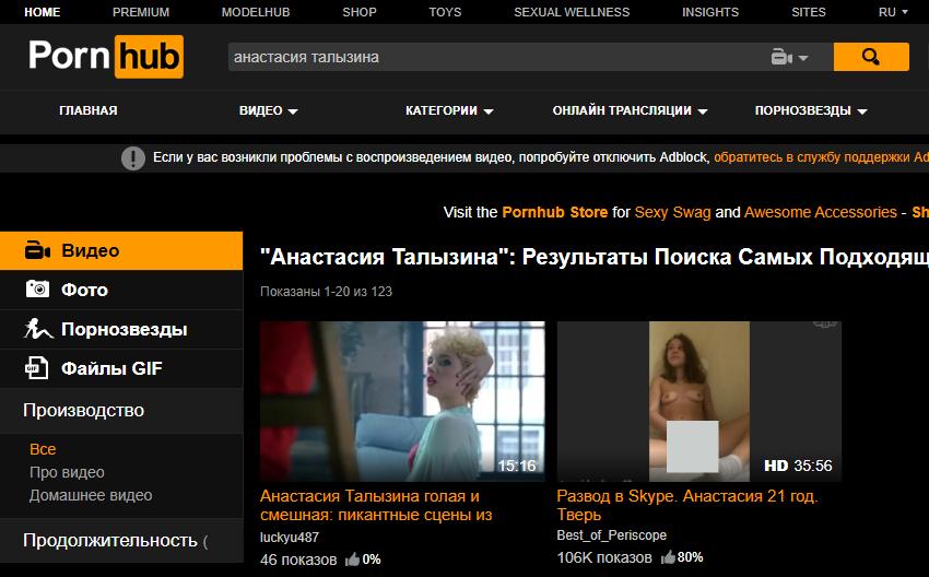 """Анастасия Талызина голая и смешная: в сети появилась подборка пикантных сцен из сериала """"Патриот"""""""