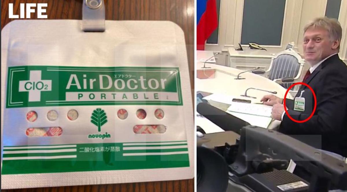 Як працює блокатор вірусів, відгуки лікарів і скільки коштує купити бейдж в Україні