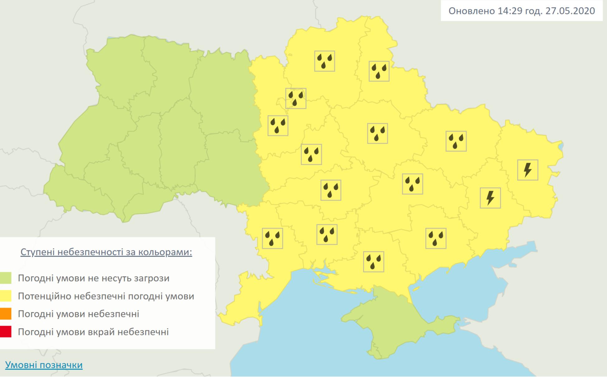 На Киев и область надвигается шторм: синоптики дали предупреждение