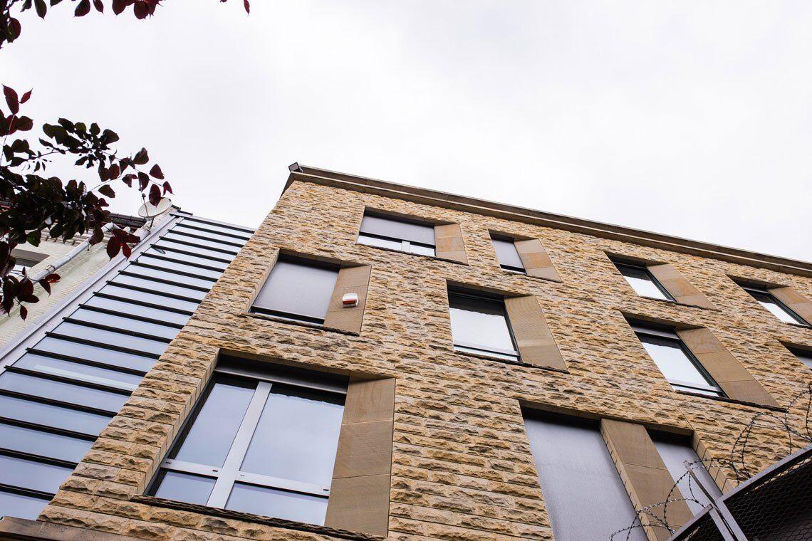 Посольство Нідерландів називають однією з найкращих пострадянських будівель Києва.