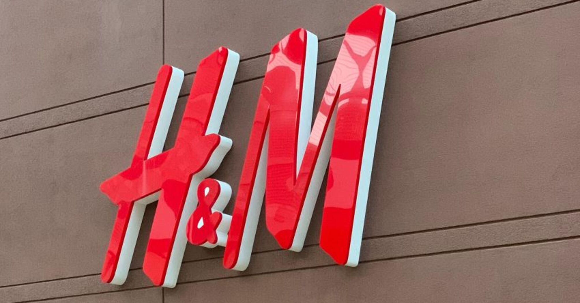 H&M увеличил выручку в Украине в полтора раза