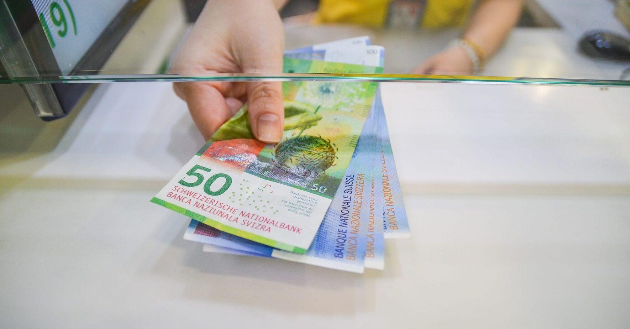 У Швейцарії запропонували виплатити всім жителям по 7 тисяч євро